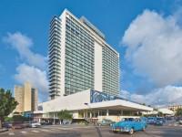Hotel Tryp Habana Libre: La Habana, Cuba